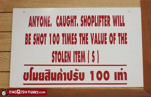 https://archiearchive.files.wordpress.com/2009/06/engrish-funny-shot-100.jpg