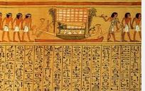 "Many ancient Egyptian writings were accounts of ""gifts"" to the Pharaoh"